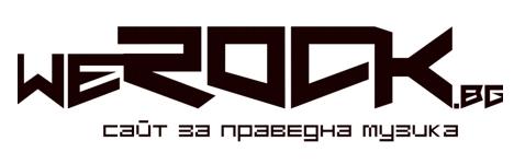 We Rock - сайт за праведна музика