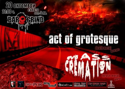 Act Of Grotesque vs. Mass Cremation