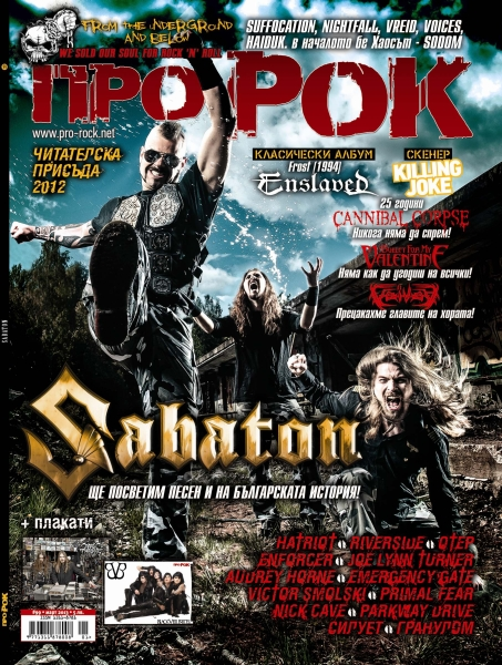 news_Pro-Rock_99_cover