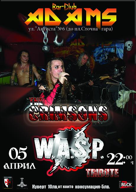 news_adams_WASP_tribute_2013_04_05