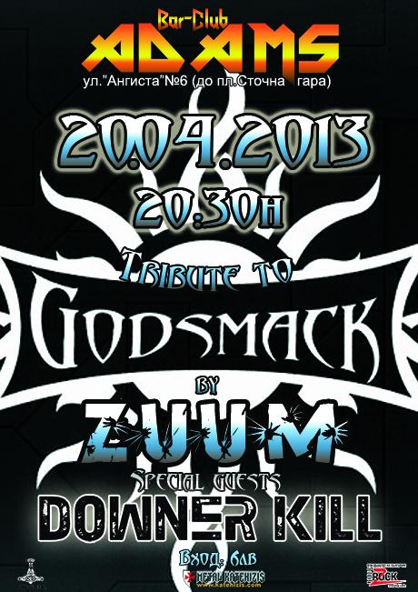news_adams_Godsmack_tribute_2013_04_20