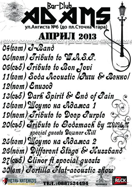 news_adams_programa_april_2013