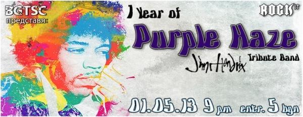 news_Purple_Haze_1_year_2013