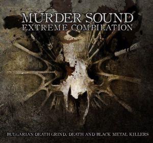 news_murder_sound_01