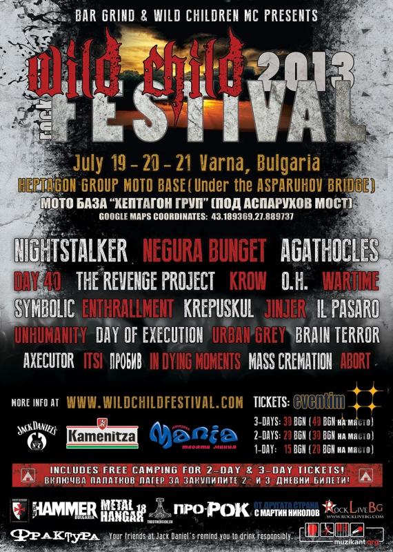 news_wild-child-festival-poster-2013web