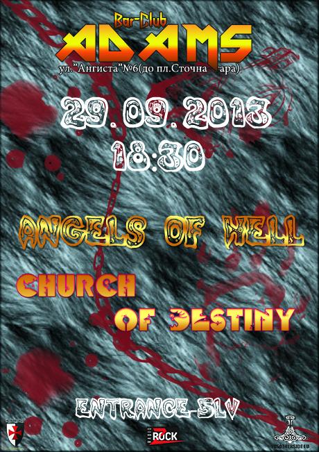 news_adams_2013_09_29_angels_of_hell