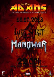 news_adams_2013_10_18_manowar_tribute