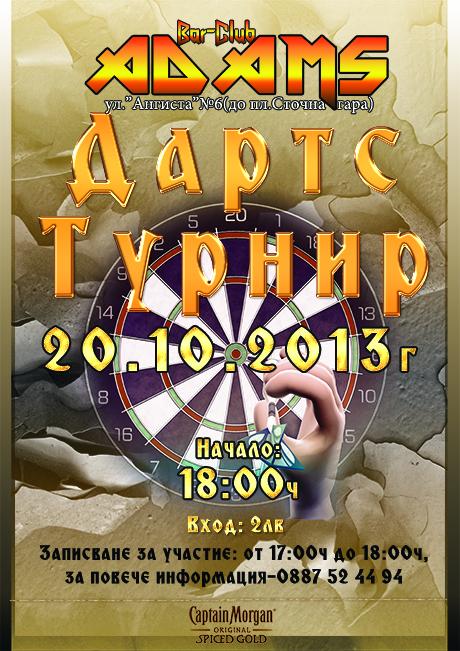 news_adams_2013_10_20_darts_tournament