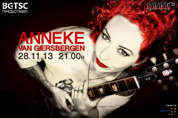news_Anneke_flyer