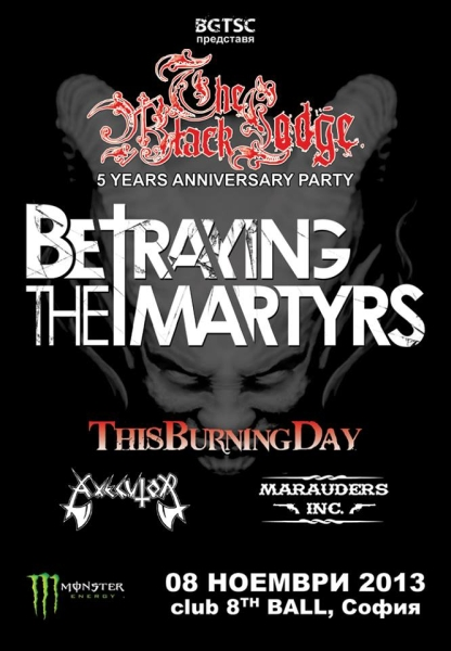 news_betraying_the_martyrs_poster