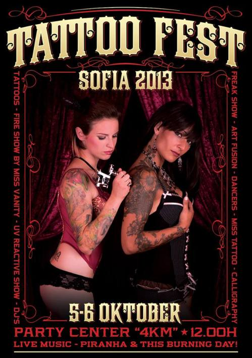 news_tattoo_fest_2013_poster