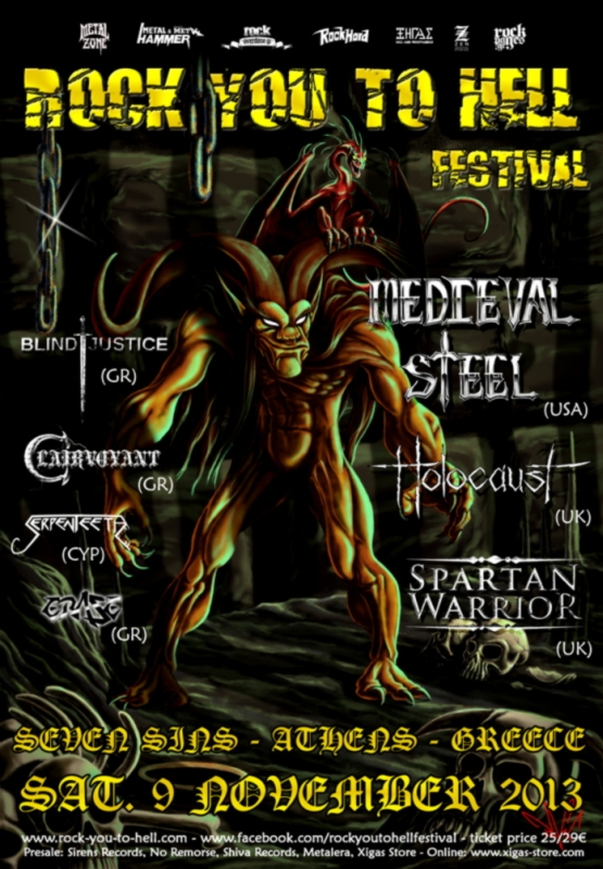 Плакатът на Rock You To Hell