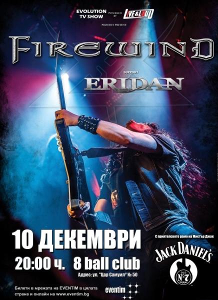 news_firewind-poster-eridan