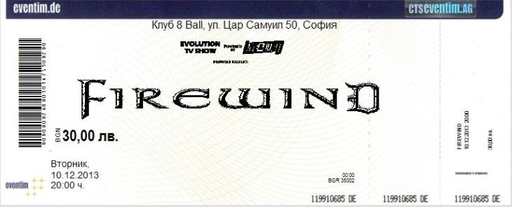news_Firewind_ticket_design-big