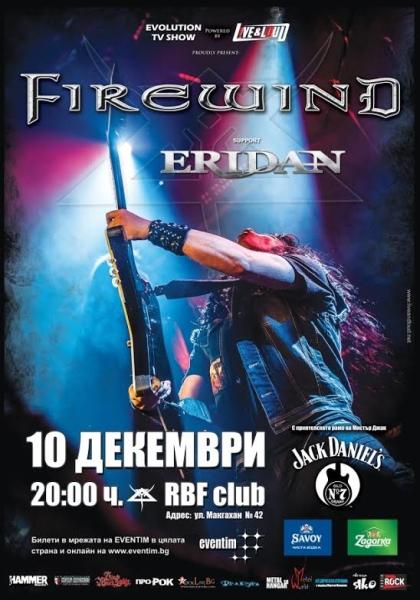 news_firewind-poster-rbf-final