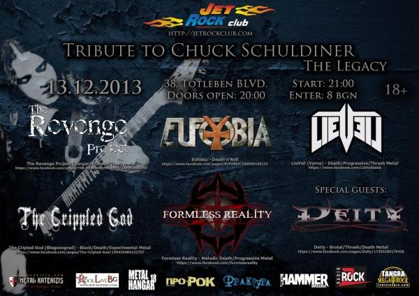 news_tribute_to_chuck_schuldiner_2013