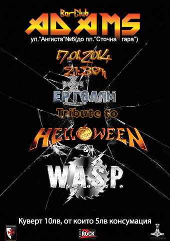 news_adams_2014_01_17_helloween_wasp