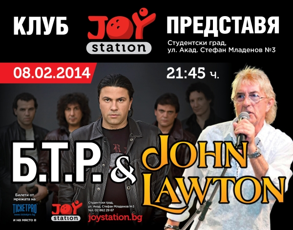 news_john_lawton_btr_joy_station_2014_02_08