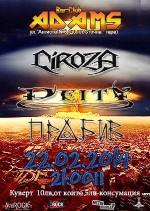 news_adams_2014_02_22_ciroza