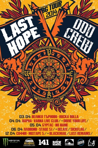 news_last_hope_odd_crew_tour_poster_2014