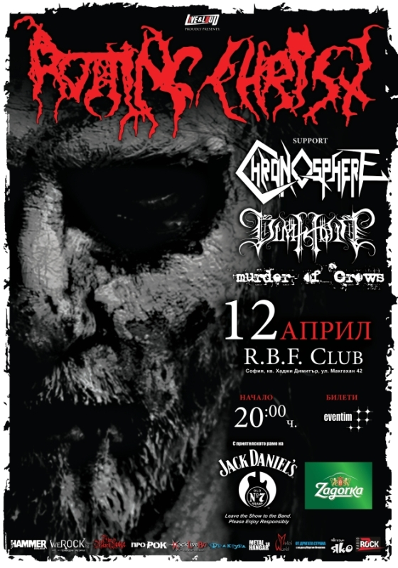 Rotting Christ in Sofia, poster