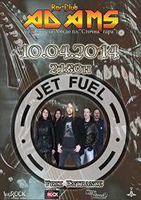 news_adams_2014_04_10_jet_fuel