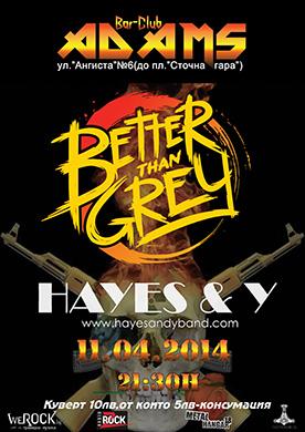 news_adams_2014_04_11_better_than_grey