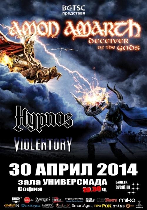 news_Amon Amarth + HYPNOS + Violentory Poster Final
