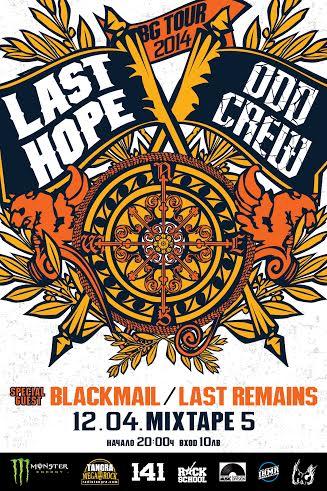 news_odd_crew_last_hope_2014_04_12
