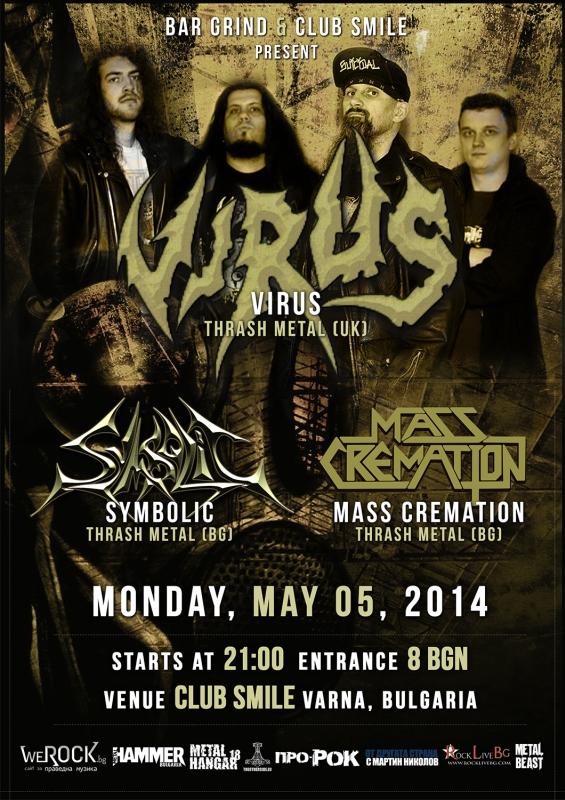news_Virus-05.05.2014