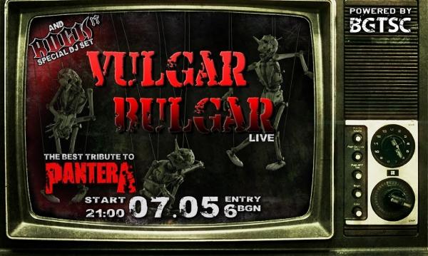 news_bulgar-vulgar_2014_05_07