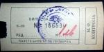 Билет за концерта на ЕПИЗОД и ТРОТИЛ на 01 април, 1989 г.