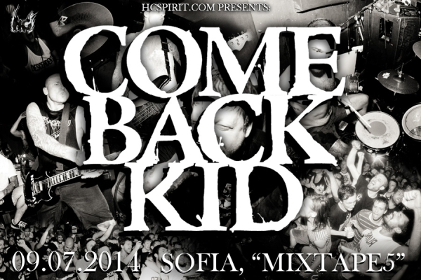 news_come_back_kid