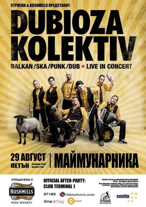 news_dubioza_kolektiv_2014
