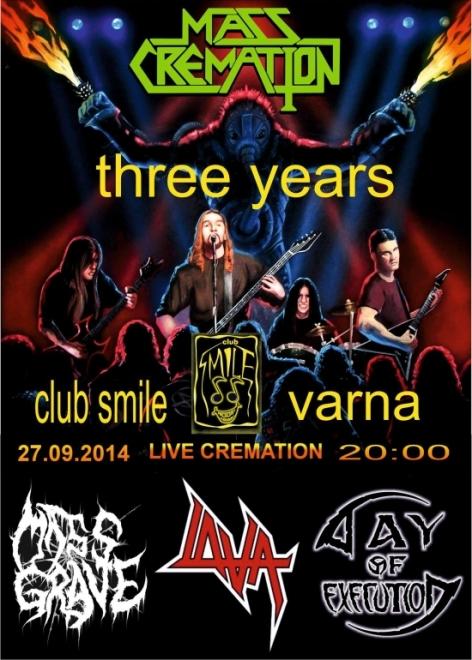 news_mass_cremation_2014_09_27_poster