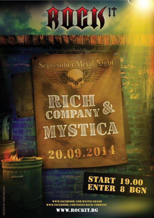 news_mystica_rich_company_2014_09_20