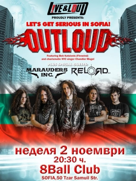 news_outloud_poster