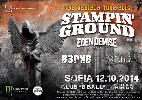 news_Stampin' Ground_poster