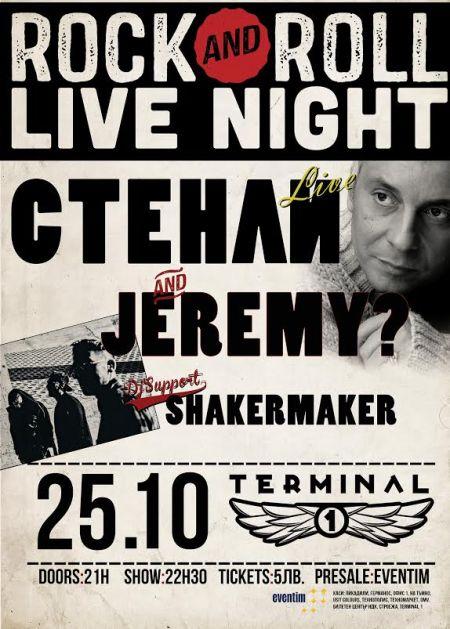 news_stenli_jeremy_poster