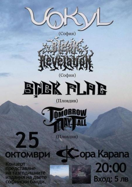 news_vokyl_bleak-revelation_plovdiv_poster