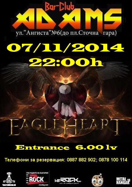 news_adams_2014_11_07_eagle-heart