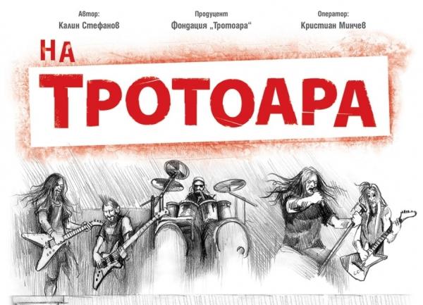 https://theothersidezine.files.wordpress.com/2014/11/news_na-torotoara.jpg?w=730&h=527