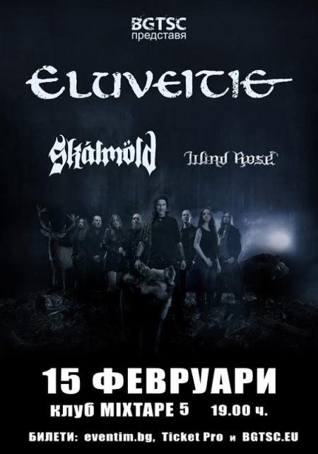 news_eluveitie_sofia_poster_full