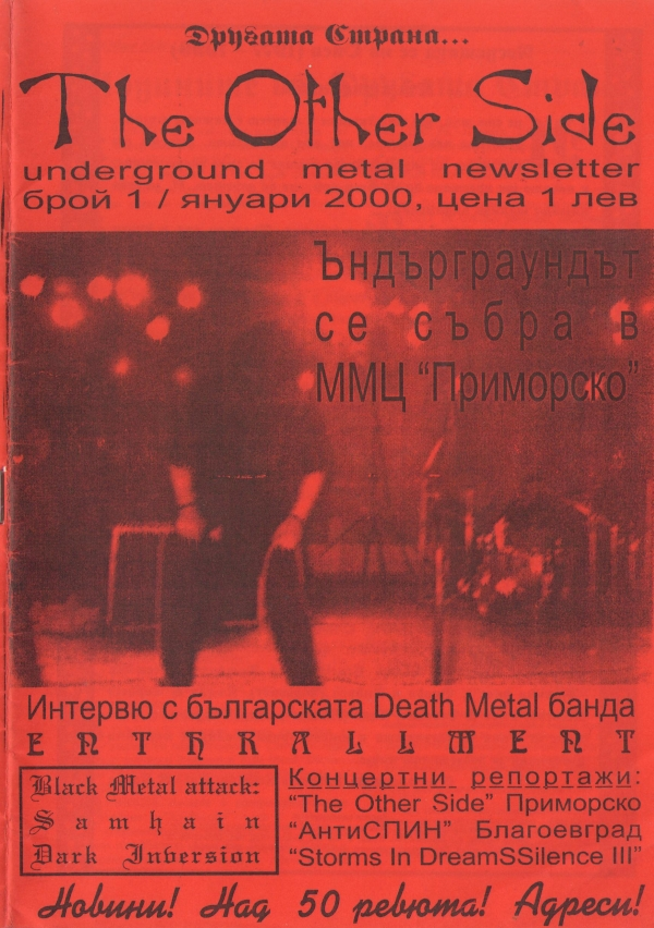 The Other Side undergound metal newsletter #1