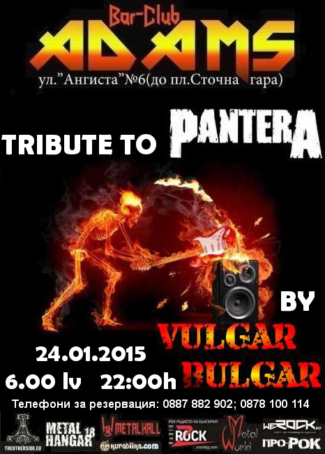 Vulgar Bulgar Pantera tribute