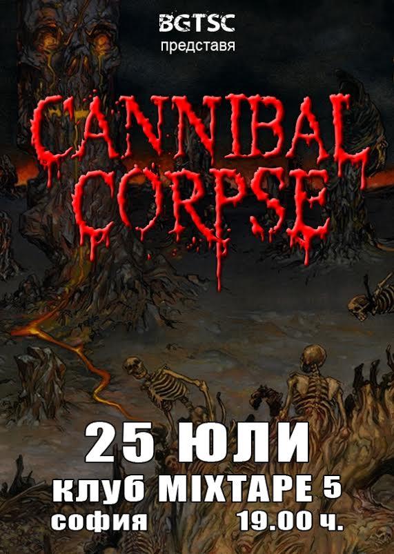 news_Cannibal Corpse_Sofia_poster_1
