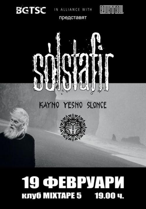 news_solstafir_sofia_poster