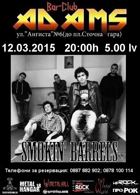 news_adams_2015_03_12_smokin-barrels