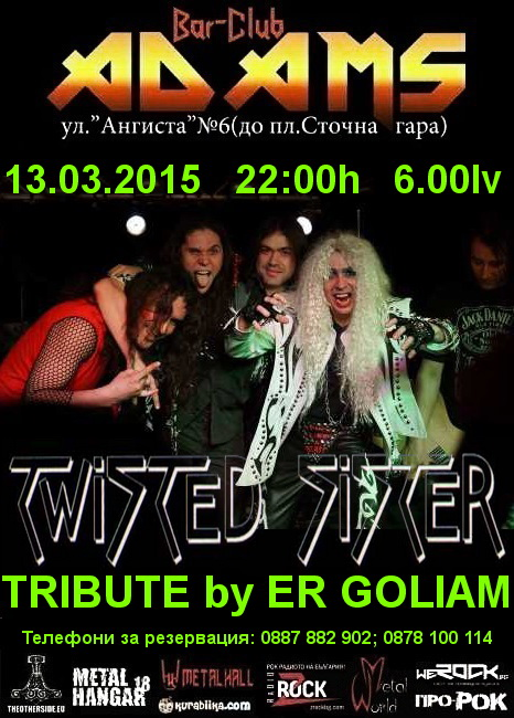 news_adams_2015_03_13_twisted-golyam