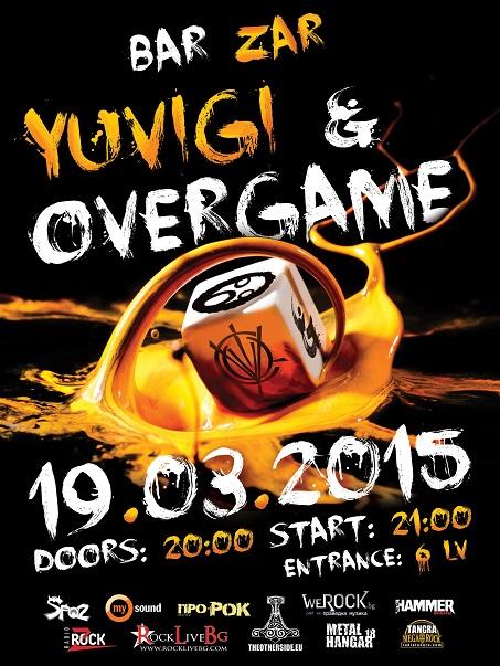 news_bar-zar_yuvigi_overgame